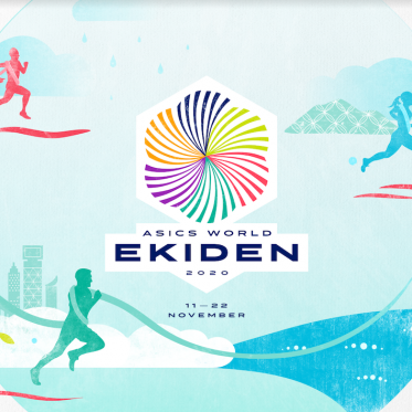 Asics World Ekiden 2020